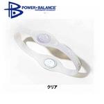 POWER BLANCE(パワーバランス) シリコンブレスレット [国内正規品] クリア M
