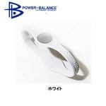 POWER BLANCE(パワーバランス) シリコンブレスレット [国内正規品] ホワイト M