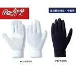 【2010年カタログ掲載商品】 Rawlings(ローリングス) 守備用手袋 『CATCHING MODEL』 高校野球ルール対応品 左手用 ブラック×ブラック(9090) L(26〜27) 【2セット】