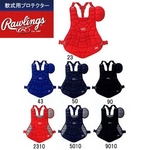 Rawlings(ローリングス) 軟式用プロテクター F ブラック×シルバー(9010)