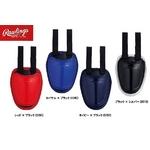Rawlings(ローリングス) スロートガード 硬式・軟式・ソフトボール兼用 rtg202 F(縦155mm) レッド×ブラック(2390) 【3セット】