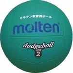 molten(モルテン) ドッジボール ドッジボール 緑 (D2G) 【2セット】