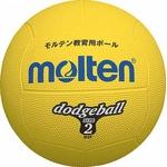 molten(モルテン) ドッジボール ドッジボール 黄 (D2Y) 【2セット】