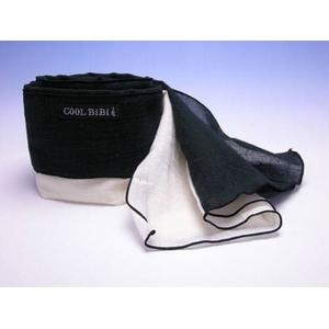 クールビビ オーガニック使用コンビカラー ホワイト×ブラック