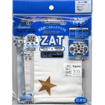 ZAT抗菌デザインマスク + 抗菌コットンセット 【大人用】スター ゴールド/白