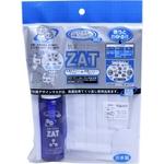 ZAT抗菌デザインマスク + 抗菌スプレー ×6個セット 【大人用 ダブルガーゼ ホワイト】