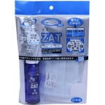 ZAT抗菌デザインマスク + 抗菌スプレー ×12個セット 【大人用 ダブルガーゼ ブルー】