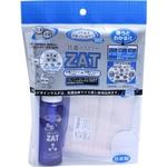 ZAT抗菌デザインマスク + 抗菌スプレー ×3個セット 【大人用 ダブルガーゼ ピンク】
