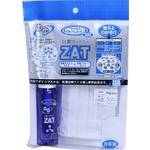 ZAT抗菌デザインマスク + 抗菌スプレー ×6個セット 【大人用 ハート ホワイト】