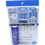 ZAT抗菌デザインマスク + 抗菌スプレー ×12個セット 【大人用 星】