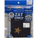 ZAT抗菌デザインマスク + 抗菌コットン×6個セット 【大人用】スター ゴールド/黒