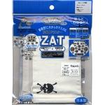 ZAT抗菌デザインマスク + 抗菌コットン×12個セット 【大人用】ドクロ/白