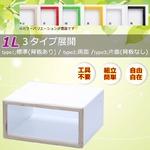 カラーボックス キューブボックス ディスプレイボックス IKO-BOXイコウボックス 1L 黄色(片面タイプ)