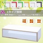 カラーボックス キューブボックス ディスプレイボックス IKO-BOXイコウボックス 2L 黒(片面タイプ)
