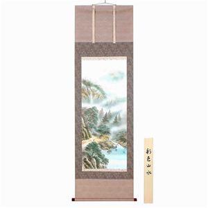 風景専門店あゆわら 《手描き掛け軸》井沢春水 掛軸 「彩色山水」