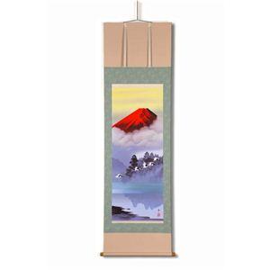 風景専門店あゆわら 《掛け軸》鈴村秀山 掛軸(尺五) 「赤富士飛翔」
