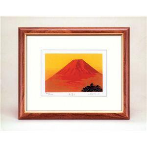 風景専門店あゆわら 《版画》吉岡浩太郎(インチ) シルク版画額 「赤富士」