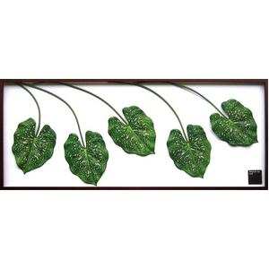 風景専門店あゆわら 《リーフパネル》Elephant ear leaf(エレファント イア リーフ) タイプ1 【サイズ 1375x570x30mm】