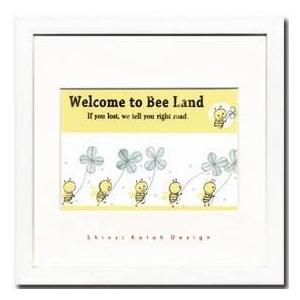 風景専門店あゆわら 《アートフレーム》Shinzi Katoh12 Welcome to Bee Land