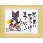《アートフレーム》糸井 忠晴 自転車