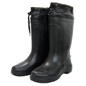 【ミタニ】長靴 HOPPER 01(ブラック) サイズ:L(26〜27cm)