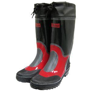 【ミタニ】長靴 TRIZER(ブラック) サイズ:S(24〜25cm)