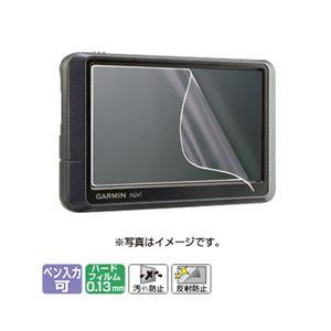SANWASUPPLY(サンワサプライ) カーナビ用液晶保護フィルム(4.3型ワイド対応) CAR-F43P