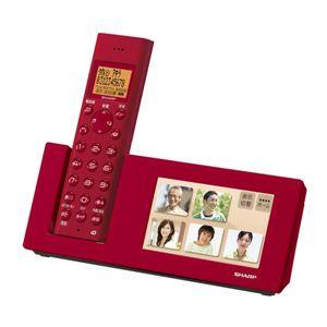 SHARP(シャープ) インテリアホン デジタルコードレス留守番電話機(子機1台付き)JD-4C1CL-R レッド系 JD4C1CL