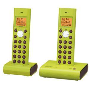 SHARP(シャープ) デジタルコードレス電話機(親機コードレス+子機1台付)グリーン系 JD-S05CW-G JDS05CW