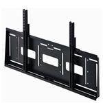 ハヤミ工産 HAMILEX 壁掛金具 角度固定タイプ MZ721