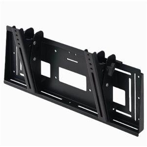 ハヤミ工産 HAMILEX 壁掛金具 角度調節タイプ MZ623