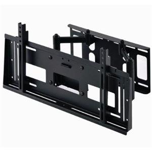 ハヤミ工産 HAMILEX 壁掛金具 角度調整タイプ MZ625