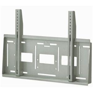 ハヤミ工産 HAMILEX 壁掛金具・角度固定タイプ MX701