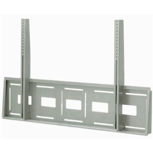 ハヤミ工産 HAMILEX 壁掛金具・角度固定タイプ MX801