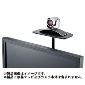 ハヤミ工産 HAMILEX PH-700シリーズ用オプションカメラスタンド PHP-72