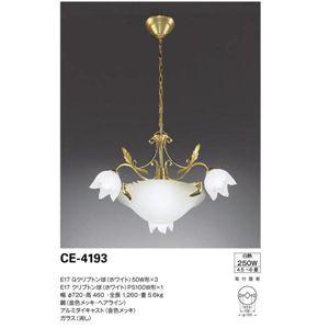 山田照明 シャンデリア Wisteria シャンデリア CE-4193
