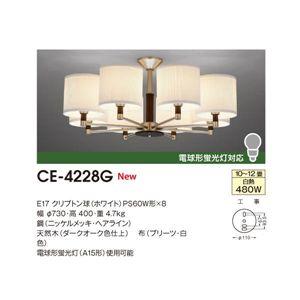 山田照明 シャンデリア シーリングライト(白熱灯) Pleats CE-4228G