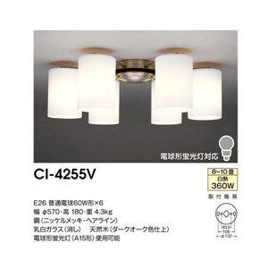 山田照明 シャンデリア CI-4255V