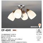 山田照明 シャンデリア シーリングライト(蛍光灯) D.Scandza CF-4241