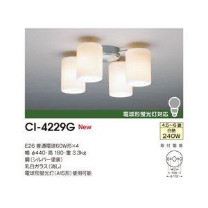 山田照明 シャンデリア シーリングライト(白熱灯) CI-4229G
