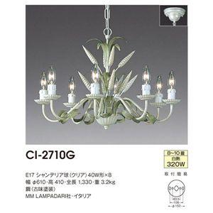 山田照明 インポートデザイン シャンデリア MM Lampadari CI-2710G