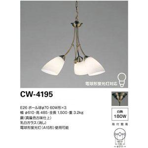 山田照明 シャンデリア Ciruela CW-4195