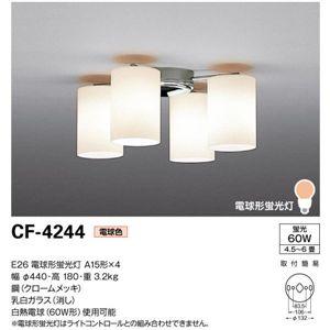 山田照明 シャンデリア シーリングライト(蛍光灯) Simple+ CF-4244