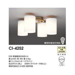 山田照明 シャンデリア CI-4252