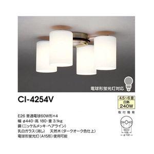 山田照明 シャンデリア CI-4254V