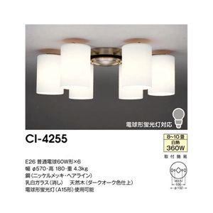 山田照明 シャンデリア CI-4255