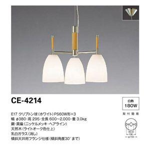 山田照明 シャンデリア CE-4214