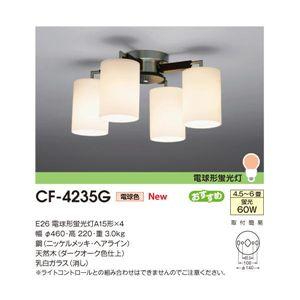 山田照明 シャンデリア シーリングライト(蛍光灯) CF-4235G