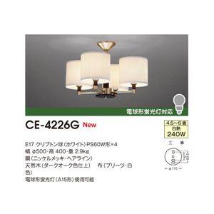 山田照明 シャンデリア シーリングライト(白熱灯) Pleats CE-4226G