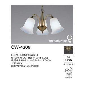 山田照明 シャンデリア Vispera White CW-4205